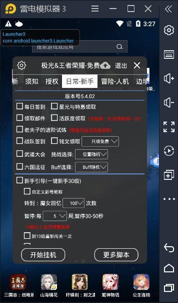 QQ截图20200521152745.jpg