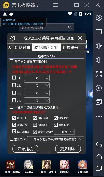 QQ截图20200521152804.jpg